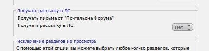 Название: ignore.jpg Просмотров: 104  Размер: 9.8 Кб