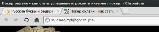 Название: Selection_001.jpg Просмотров: 101  Размер: 12.5 Кб