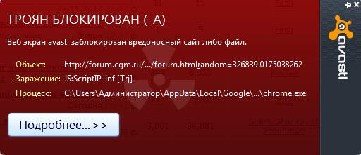 Название: 29.11.jpg Просмотров: 218  Размер: 40.0 Кб