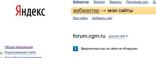 Название: Selection_002.jpg Просмотров: 74  Размер: 14.3 Кб