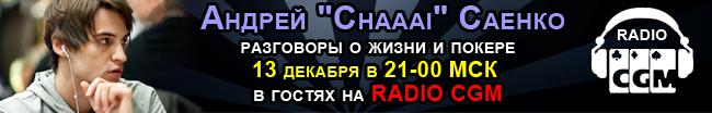 Название: Чай на радио.jpg Просмотров: 387  Размер: 86.9 Кб