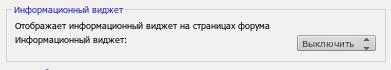 Название: Selection_001.png Просмотров: 19  Размер: 4.9 Кб