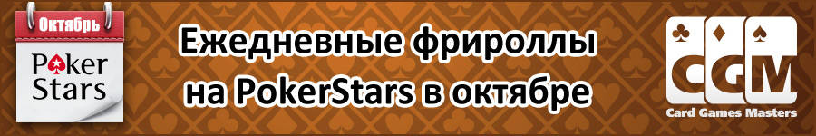 Название: 900x150_ezhednevnye_freeroly_oct.jpg Просмотров: 830  Размер: 71.2 Кб