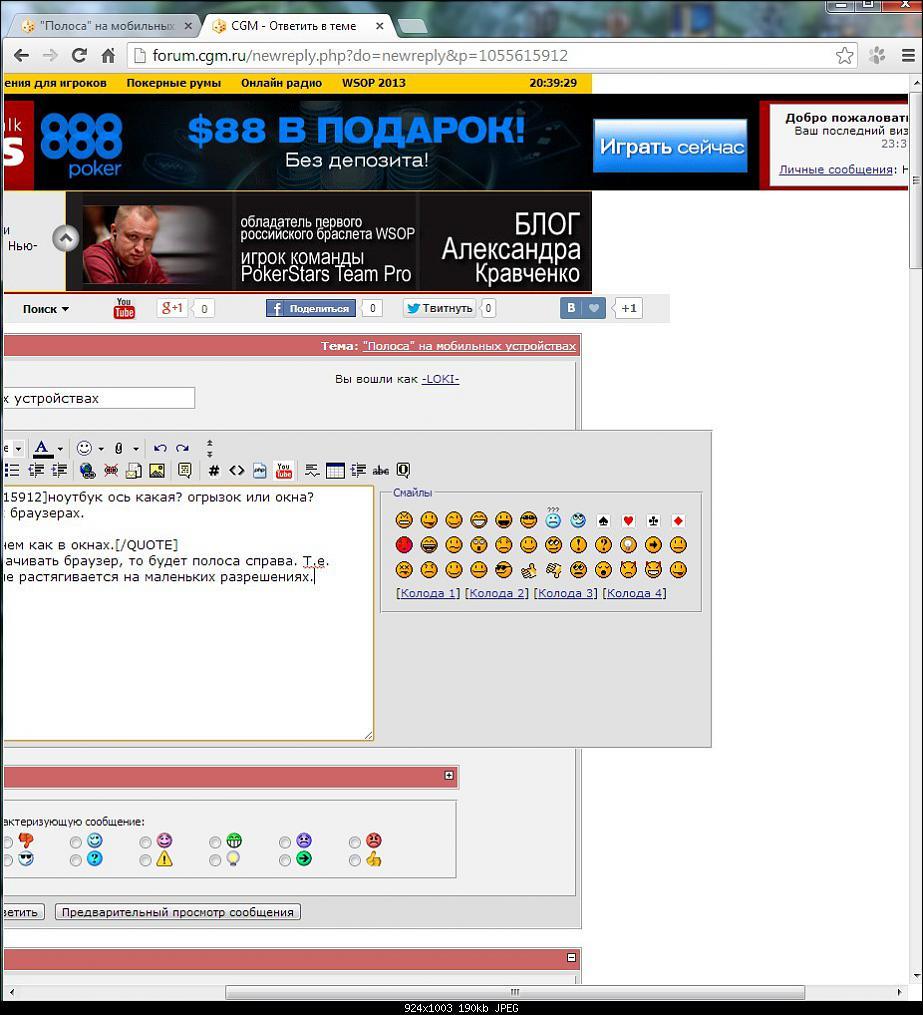 Нажмите на изображение для увеличения Название: cgm.jpg Просмотров: 3 Размер:190.0 Кб ID:131168