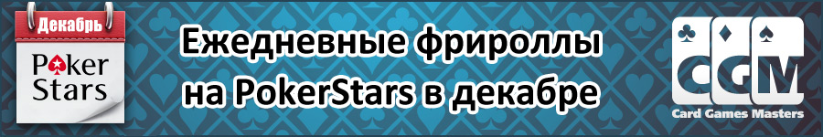 Название: 900x150_ezhednevnye_freeroly_dec.jpg Просмотров: 429  Размер: 74.2 Кб