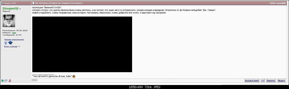 Нажмите на изображение для увеличения Название: Снимок.JPG Просмотров: 256 Размер:72.0 Кб ID:131966
