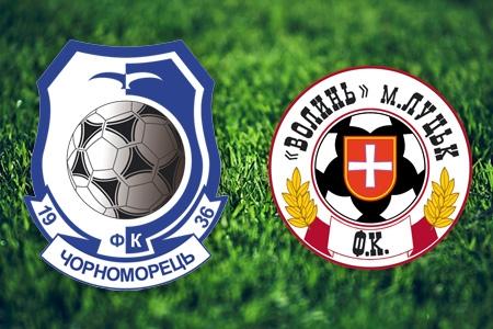 Название: Смотреть-онлайн-футбол-Черноморец-–-Волынь.jpg Просмотров: 92  Размер: 133.3 Кб