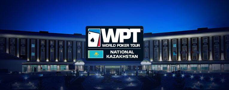 Название: wpt_kazakhstan.jpg Просмотров: 127  Размер: 52.5 Кб