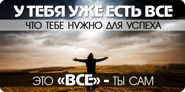 Название: Ku4lbDasxV0.jpg Просмотров: 661  Размер: 44.4 Кб