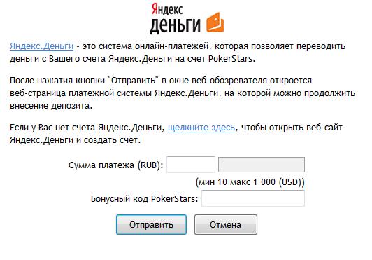 Нажмите на изображение для увеличения Название: Ris4-3.png Просмотров: 62 Размер:39.8 Кб ID:137116