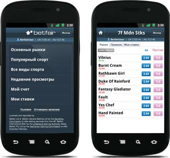 Название: android_native_ru.jpg Просмотров: 513  Размер: 40.6 Кб