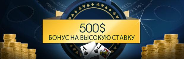 Название: RU-620x200-20493-Casino-2.jpg Просмотров: 220  Размер: 36.0 Кб