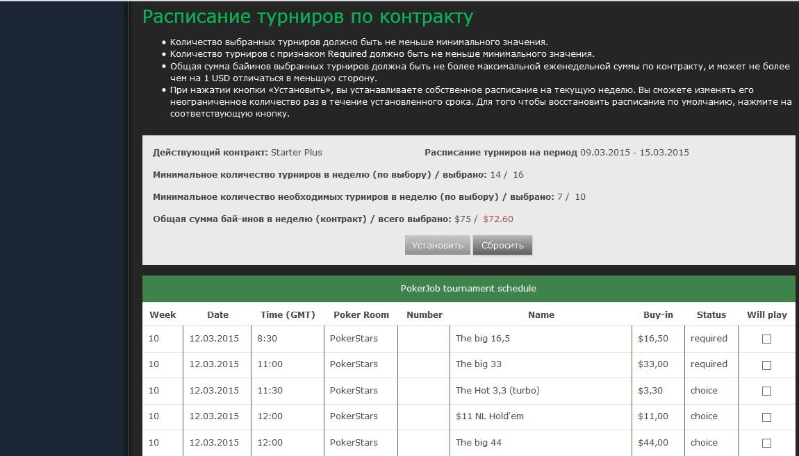 Нажмите на изображение для увеличения Название: turnpokontr.jpg Просмотров: 18 Размер:179.5 Кб ID:141962
