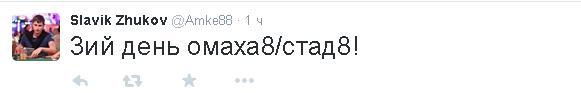 Название: 1.JPG Просмотров: 33  Размер: 8.1 Кб