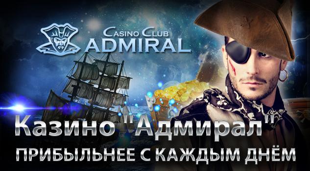 Название: ad-ru.jpg Просмотров: 184  Размер: 224.8 Кб