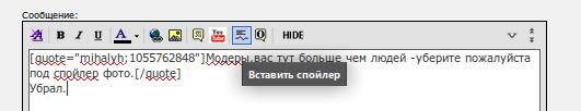 Название: Selection_001.png Просмотров: 354  Размер: 16.0 Кб