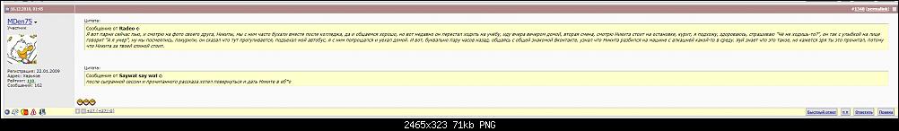 Нажмите на изображение для увеличения Название: 1.png Просмотров: 29 Размер:71.4 Кб ID:150566