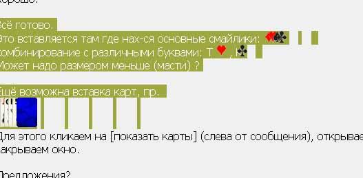 Название: screenshot2.jpg Просмотров: 604  Размер: 24.0 Кб