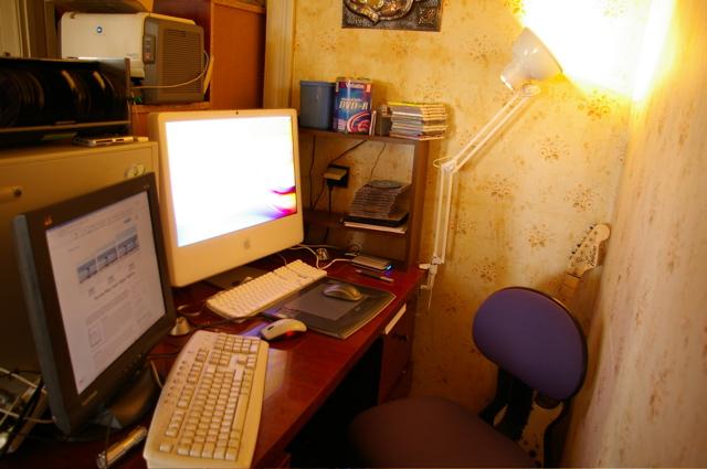 Название: workspace.jpg Просмотров: 8570  Размер: 177.2 Кб