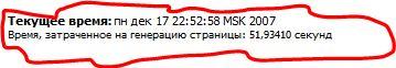 Название: delay1.JPG Просмотров: 99  Размер: 16.0 Кб