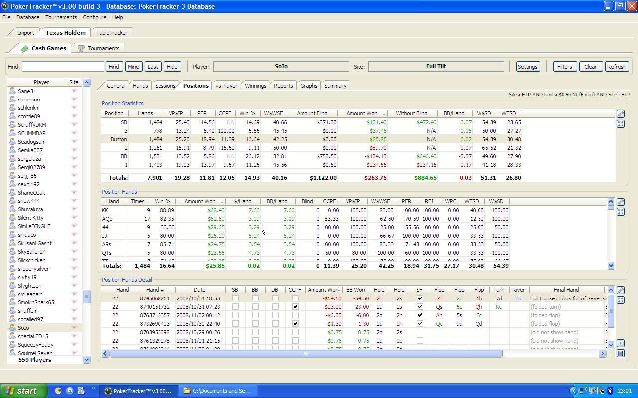 Нажмите на изображение для увеличения Название: POZA ScreenShot001.jpg Просмотров: 641 Размер:205.7 Кб ID:66240