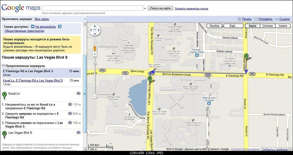 Нажмите на изображение для увеличения Название: map.jpg Просмотров: 17 Размер:130.1 Кб ID:96375